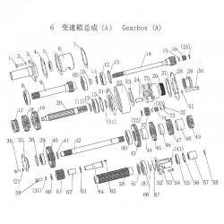 DF354 1st speed gear shaft II