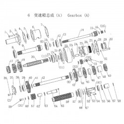 DF354 Thrust ring reverse gear