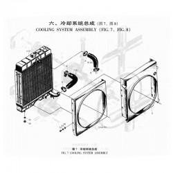 Radiator hose - outlet