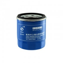Oil Filter JX0707 3 4