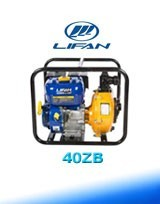 Lifan 40ZB Water Pump Parts