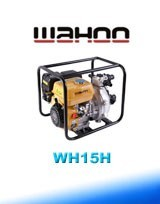 Wahoo WH15H Water Pump Parts