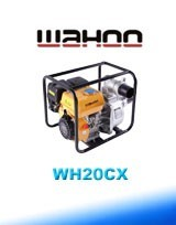 Wahoo WH20CX Water Pump Parts
